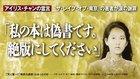 南京事件の真相を語る『ザ・レイプ・オブ・南京』の著者・アイリス・チャンの霊言「私は殺された」