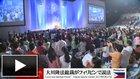 大川隆法総裁がフィリピンで説法【動画】