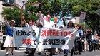 消費税10%への増税反対! 幸福実現党愛知県本部が名古屋で「増税中止・減税」デモ