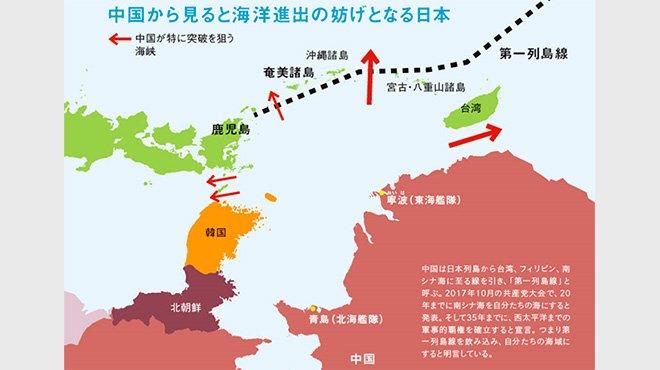 中国軍、台湾付近で軍事演習 元陸将「南西諸島と鹿児島防衛は日本全体を守る」と指摘