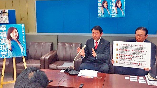 次期衆院選 幸福実現党の森田貴行氏が群馬1区から出馬を表明