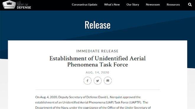 米国防総省が新しいUFO調査機関を設置