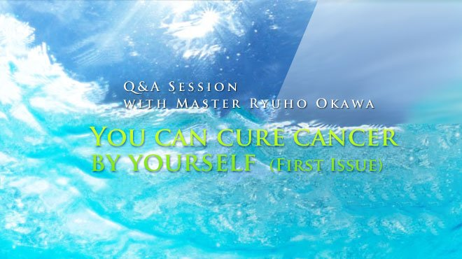 You can cure cancer by yourself  (First Issue) - Q&A Session with Master Ryuho Okawa