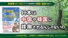 宮崎駿監督(守護霊)がアニメ映画創作の真相と秘話を語る!