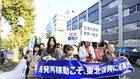 福島県など東北地方の住民が政府に原発再稼働を要請 - Newsダイジェスト