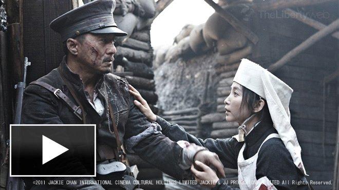 「1911」ジャッキー・チェン来日記者会見【動画】リバティweb シネマレビュー