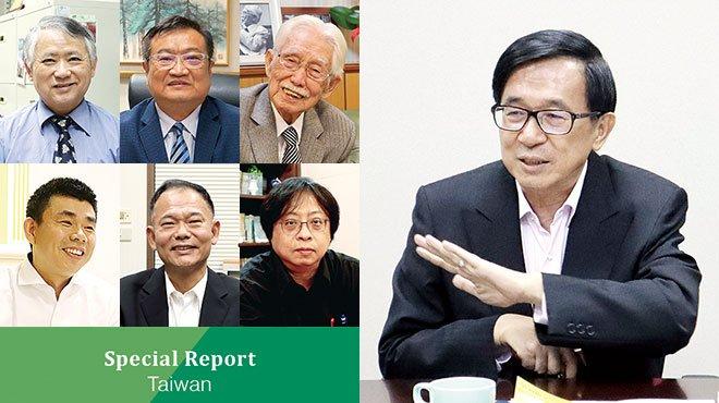 陳水扁・元台湾総統 単独会見 台湾を「第二の香港」にしない