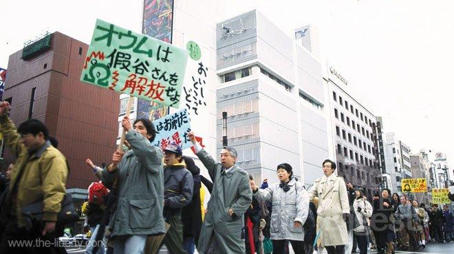 オウム教幹部を相次ぎ逮捕 なぜかマスコミが一切報じない「オウムのテロから日本を救った団体」 - Newsダイジェスト