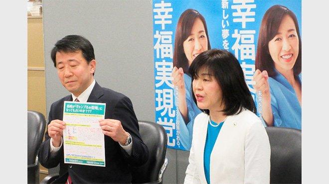 次期衆院選、幸福実現党の淵脇弘美氏が九州比例での出馬を表明