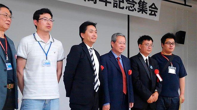 天安門事件から30周年 東京都内の記念集会で活動家らが日本の対中宥和路線を牽制