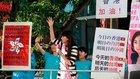 香港デモを支援 日本の学生・青年300人超 「中国は民主化せよ!」と都内で演説