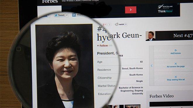 「年内に慰安婦を解決」するつもりのない韓国・朴槿恵大統領