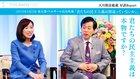 君たちの民主主義は本物ですか? - 大川隆法総裁 対談Report 「君たちの民主主義は間違っていないか。」