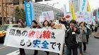 福島安全宣言は日本を救う