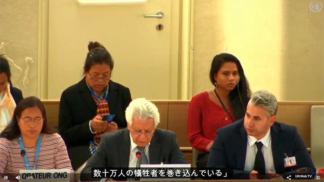 国連で演説 「中国臓器収奪問題に取り組むのは国連加盟国の責務」