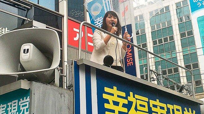 【都知事選】中国べったりの小池都政に反対 幸福実現党の七海ひろこ氏が街宣