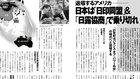 日本は「日印同盟」&「日露協商」で乗り切れ