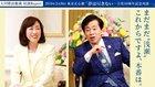"""まだまだ""""浅瀬"""" これからですよ、本番は。- 大川隆法総裁 対談Report「夢は尽きない─立党10周年記念対談─」"""