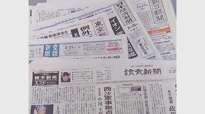 「中国が西沙諸島に戦闘機配備」の記事を朝日新聞で探してみたが