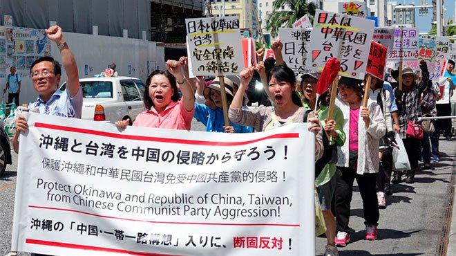 香港デモに続き、沖縄デモに400人超 「沖縄・台湾・香港の自由を守ろう!」幸福実現党沖縄県本部