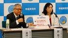 ユネスコ「南京」登録の決定打は「日本政府が認めているから」 歴史学者の藤岡氏、幸福党の釈党首が会見