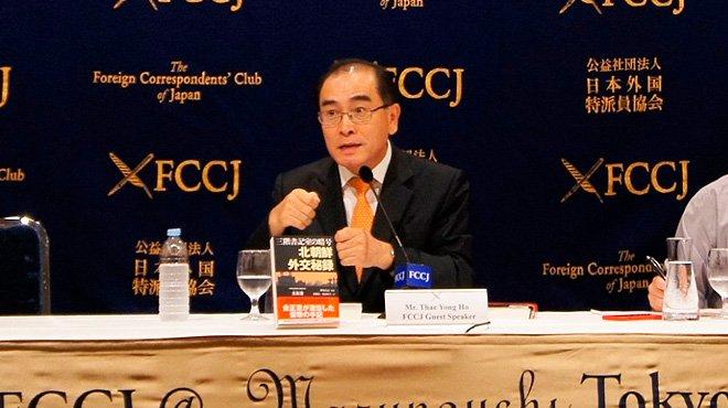 元・北朝鮮エリート外交官が来日 「生涯かけて北の体制崩壊のために働きかけたい」