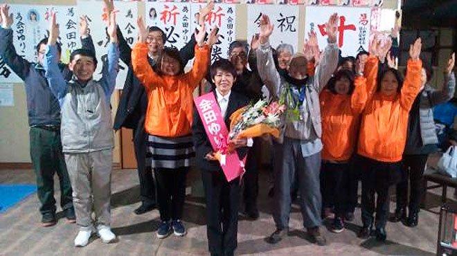 【速報】福島県小野町議選で幸福実現党公認の会田氏が当選 公認地方議員は39人に