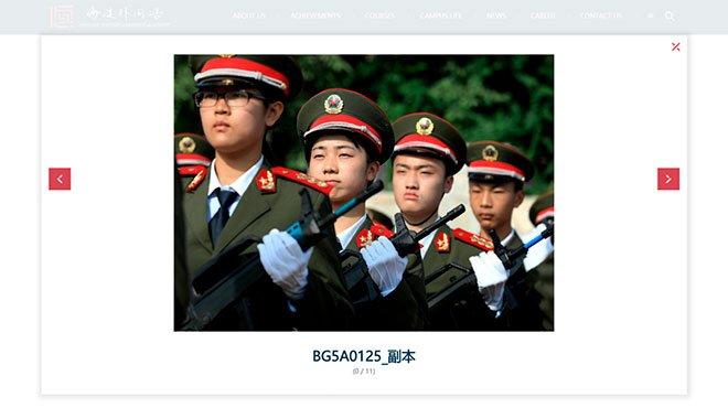 香川県東かがわ市で、住民が中国の外国語学校の拠点化計画を阻止