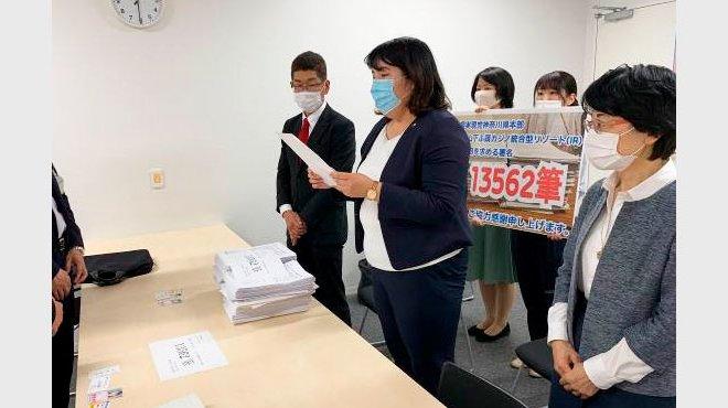 幸福実現党神奈川県本部が、横浜市長宛てにカジノ反対署名1万3562筆を提出