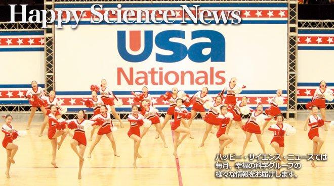 幸福の科学学園中学チアダンス部が全国大会優勝- Happy Science News - The Liberty 2015年6月号