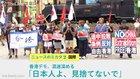 香港デモ、混迷深める 「日本人よ、見捨てないで」 - ニュースのミカタ 2