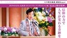 信仰の力で人生が変わる奇跡を - 大川隆法総裁 講演Report 「仏法と勤労精神」