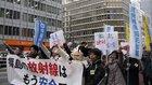 福島県民らが「福島は安全だ」とデモ 「福島第二原発の再稼働」も