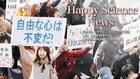 Happy Science News The - Liberty 2013年5月号