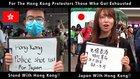 疲れた香港デモ隊たちに贈る~For The Hong Kong Protesters Those Who Got Exhausted~【未来編集】