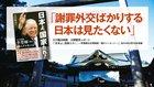「筋金入りの親日家、李登輝・台湾元総統が日本人のサムライ魂を呼び覚ます!」