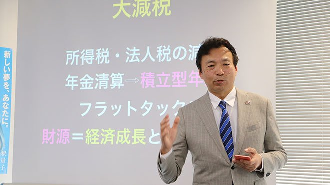 幸福実現党、比例南関東で及川氏、神奈川3区に壹岐氏、4区に岡島氏を擁立