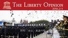 ユネスコ記憶遺産 判明!「南京」審議の場に資料がなかった - 釈氏・藤岡氏が会見  - The Liberty Opinion 1