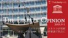 「問題がある」とユネスコが判断 - 「南京」「慰安婦」資料が最終審議で焦点に - The Liberty Opinion 1