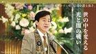 世の中を変える光と闇の戦い - 大川隆法総裁 法話Report 「信仰を護る強さ」