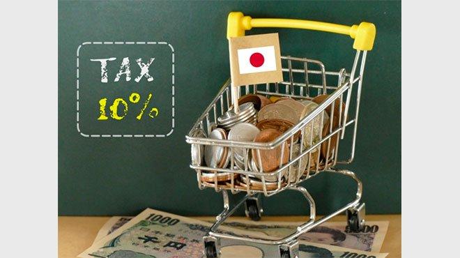 消費税の増税は「国際公約」だから仕方なかったの? 【読者のギモン】