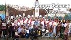 仏陀生誕の地・ネパールで幸福の科学の支部精舎建立起工式が開催 - Happy Science News The - Liberty 2013年10月号
