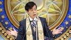 「神仏の教えに則った経済の革命を」 大川隆法総裁が大阪で講演