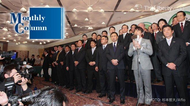 橋下「維新の会」は、幕末の水戸藩? - 編集長コラム