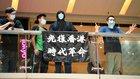 香港への国家安全法を批判する欧米の中国批判声明に日本政府は参加拒否 両天秤外交で欧米と亀裂