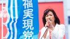 憲法記念日は、東京裁判の開廷日 「GHQによる押し付け憲法の改正を」