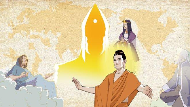 ひと目でわかる4つの宗教─200号記念総力特集「宗教」