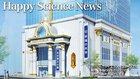 2016年6月落慶予定 名古屋正心館の起工式 - Happy Science News - The Liberty 2015年5月号