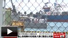 海上自衛隊の石垣島入港に歓迎と抗議【読者投稿無料動画】