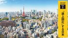 2020-2030 世界を読む Part 1 - 「途上国化」する日本